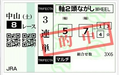 20180324中山8R.jpg