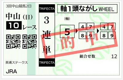 20190324中山10R.jpg