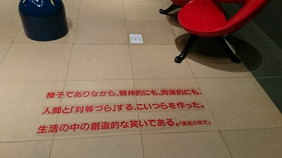 20椅子ww.jpg