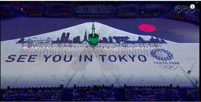 see you in Tokyo1.jpg